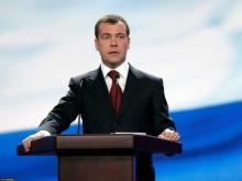 Дмитрий Медведев посетил Форум продовольственной безопасности в Ростове-на-Дону