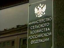Зарплата чиновников Министерства сельского хозяйства