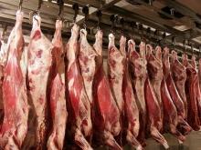 Правила убоя животных и первичной переработки мяса на убойных пунктах