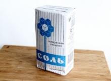 Украинский поставщик соли не разрывал связи с РФ