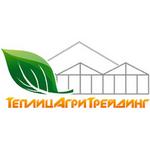 ТеплицАгриТрейдинг-лого