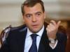 Всероссийский форум продовольственной безопасности в Ростове-на-Дону откроет премьер-министр РФ