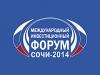 "Международный инвестиционный форум ""Сочи-2014"""