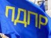 Либерально-демократическая партия России внесла в Госдуму законопроект о свободном доступе аграриев на местные рынки.
