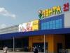 В Ростовской области оштрафован гипермаркет