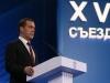 """Дмитрий Медведев на съезде """"Единой России"""""""