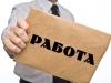В Оренбурге фермера оштрафовали за поиск доярки