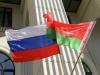Россия и Беларусь будут договариваться о субсидиях